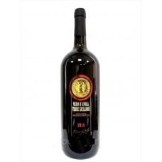 Вино червоне сухе Nero d'Avola Terre Siciliane 1,5 л