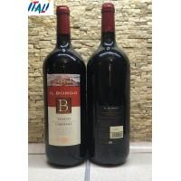 Вино красное сухое IL Borgo Cabernet Veneto 11% 1.5l