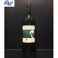 Белое сухое вино Tamburino Cantina di Custoza 1,5л
