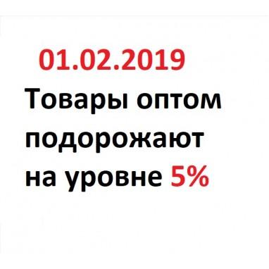 подорожают на уровне 5%