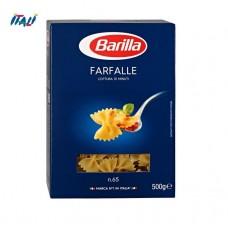 Макарони BARILLA 65 FARFALLE бантики, 500гр