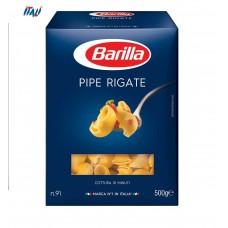 Макарони BARILLA 91 PIPE RIGATE міньйони, 500г