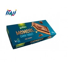 Печенье Gullon Moment Choco Tablet Milk Chocolate 150г