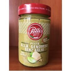 Соус Pesto POLLI senz'aglio, 190г