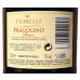 Вино Fragolino Fiorelli Rosso 0,75л  цена за 1 ящик  (8бут)