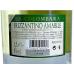Frizzantino bianco amabile La Colombara 1.5л