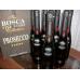 Вино Bosca Prosecco (Боска Просекко) 0,75l