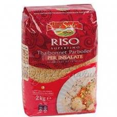Рис Delizie dal Sole Riso superfino per insalate 2kg