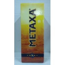 Metaxa 5* 2л - Тетрапак