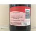 Вино  Fragolino Rosso Morra 0.75l