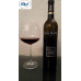 Вино сухое красное PATA NEGRA (Пата Негра) 2016 года, 750 мл