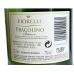 Вино Fiorelli Fragolino Bianco белое сладкое 0.75 л 7%