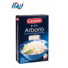 Рис Арборио Carosio 1kg